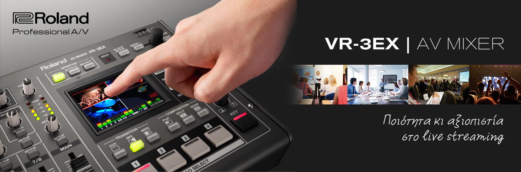 VR-3EX